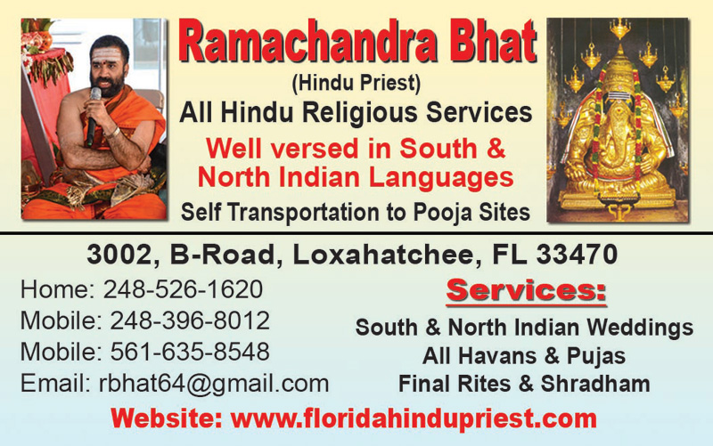 Priest Ramachandra Bhat