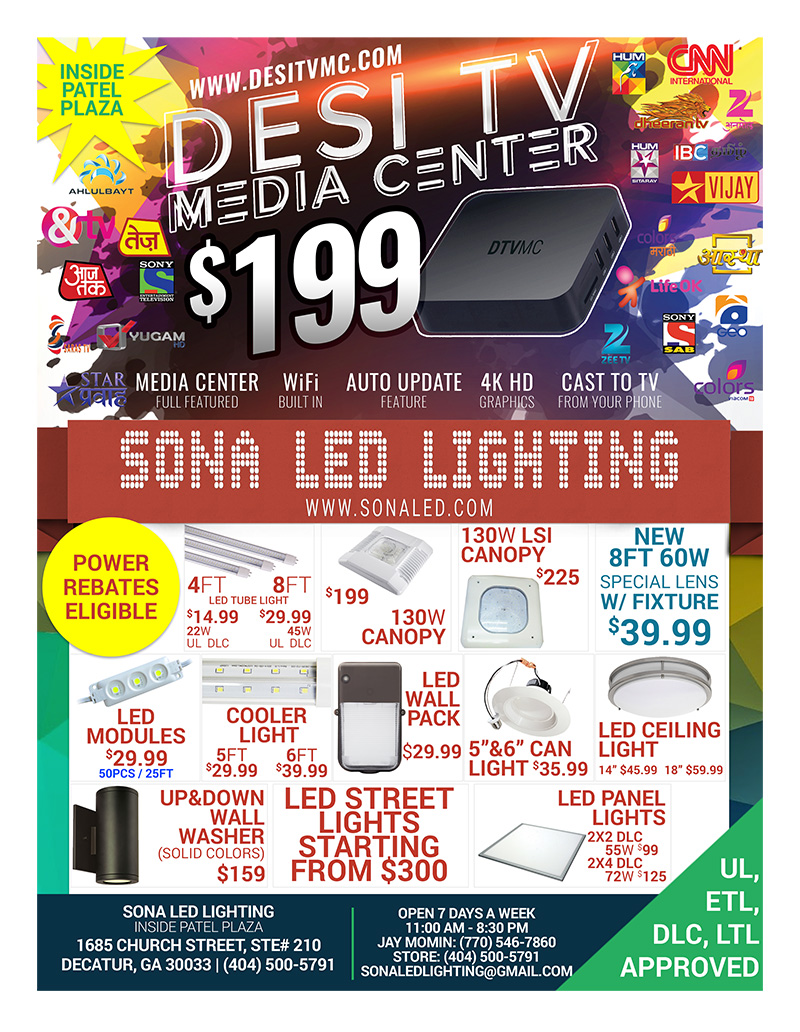 Sona Led Lighting