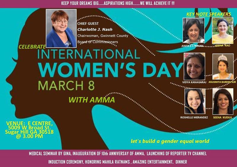AMMA: Womens Day Celebrations in Sugar Hill