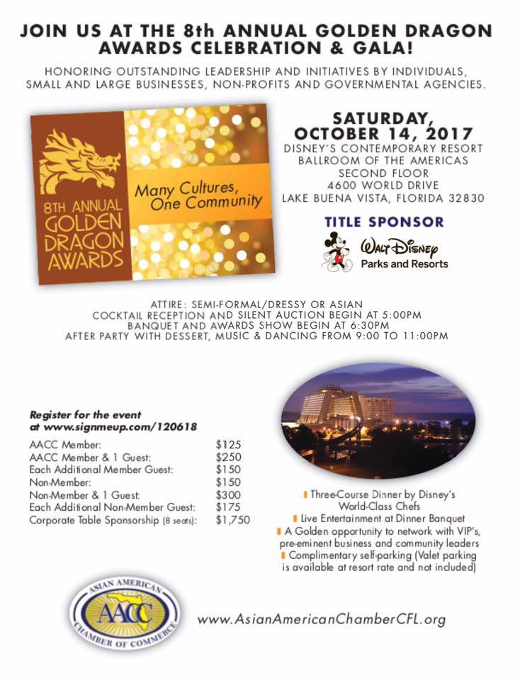 Annual Golden Dragon Awards Celebration & Gala