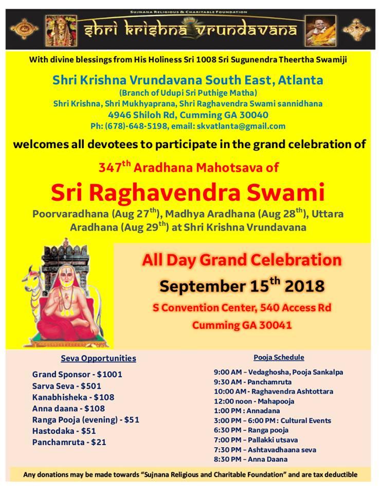Aradhana Mahotsava of Sri Raghavendra Swamy