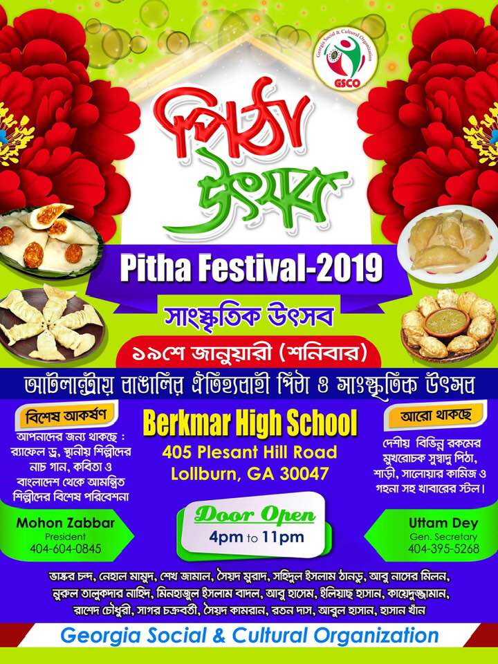 Pitha Festival 2019