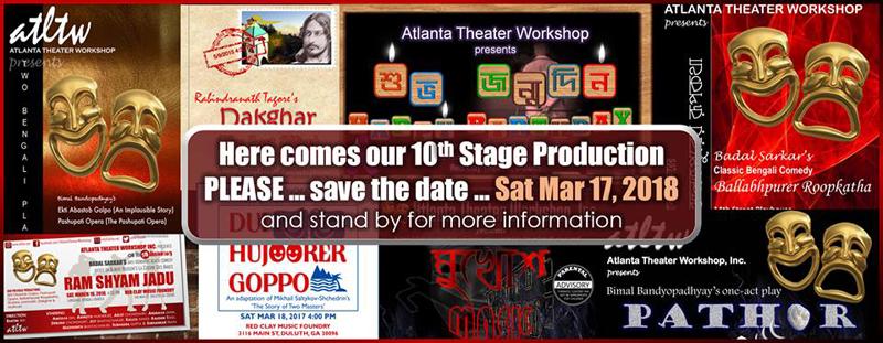 Atlanta Theater Workshop: