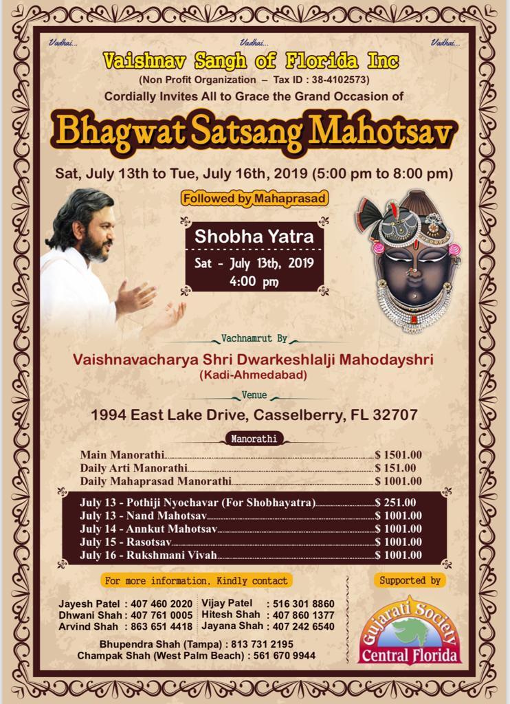 Bhagwat Satsang Mahotsav