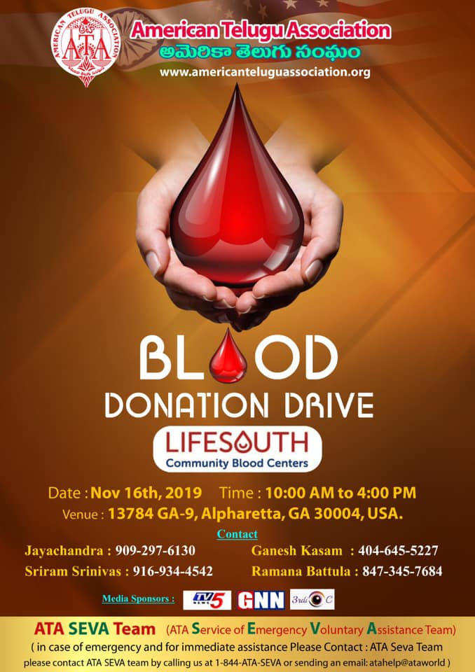 Blood Drive - ATA in Alpharetta