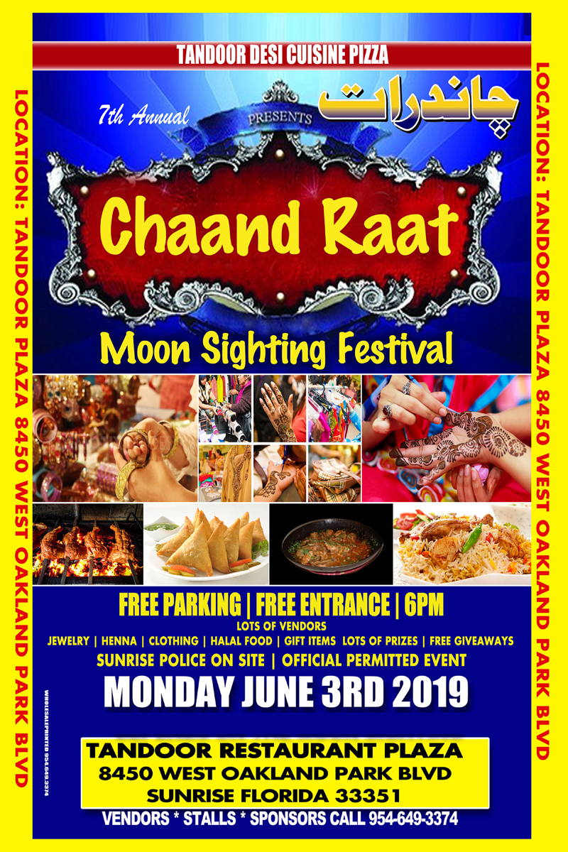 7th Annual Chaand Raat Moon Sighting Festival
