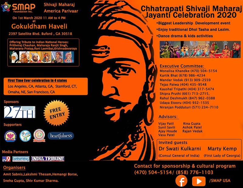Chhatrapati Shivaji Maharaj Jayanti Celebration in Buford