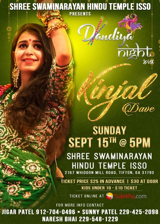 Dandiya Night with Kinjal Dave