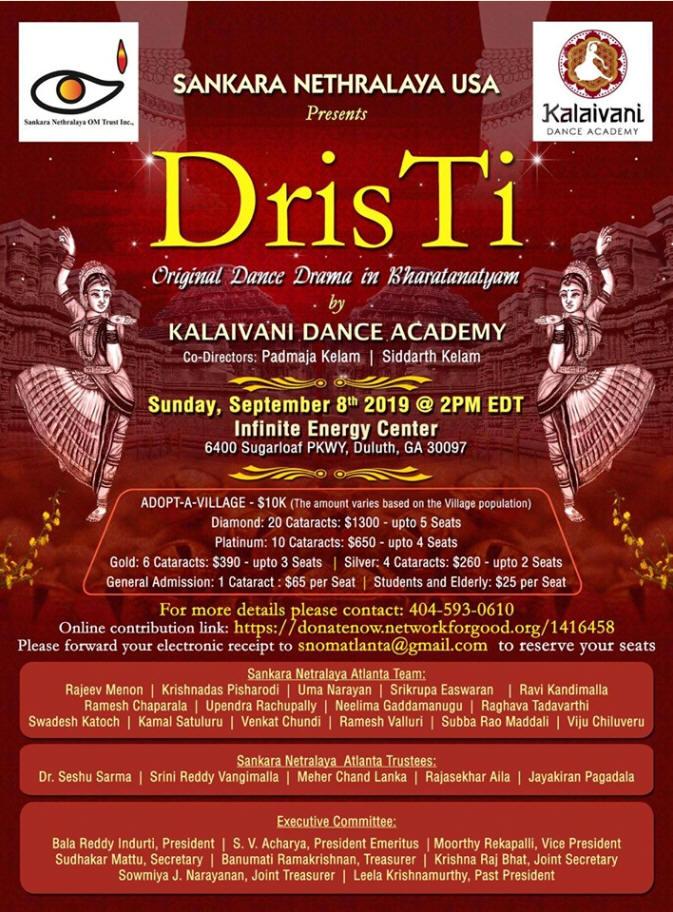 Drishti – Dance Drama in Bharatanatyam