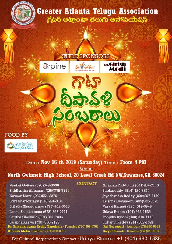 GATA Deepavali Sambaralu-2019 in Suwanee Hosted by Greater Atlanta Telugu Association