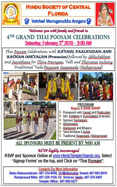 4th Grand Thai Poosam Celebrations