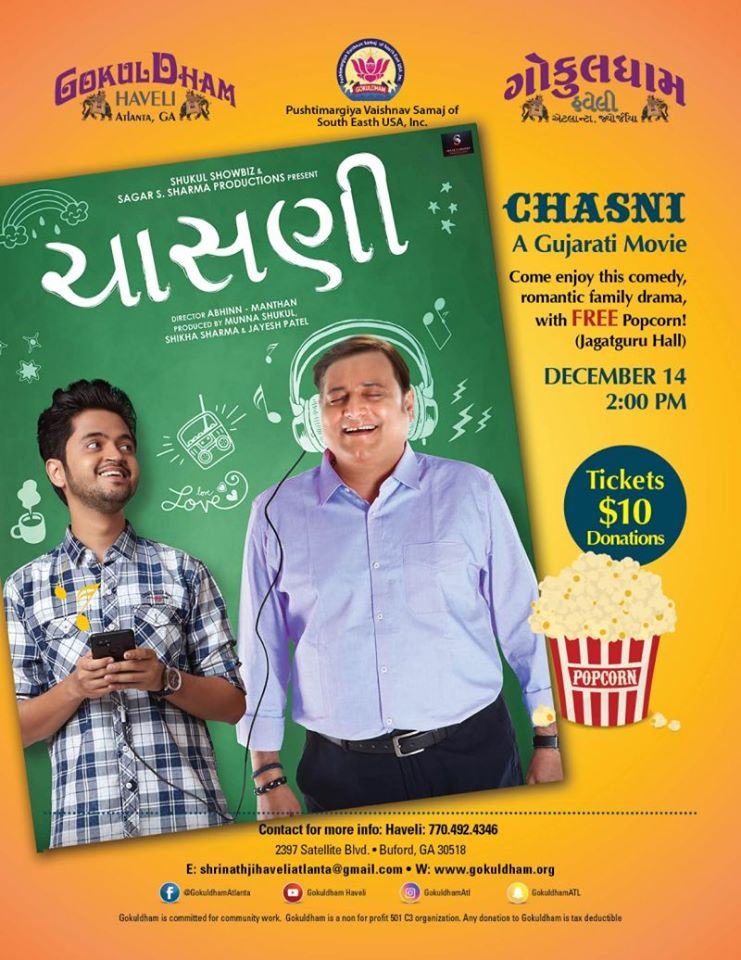 Gujarati Movie Chasni in Buford
