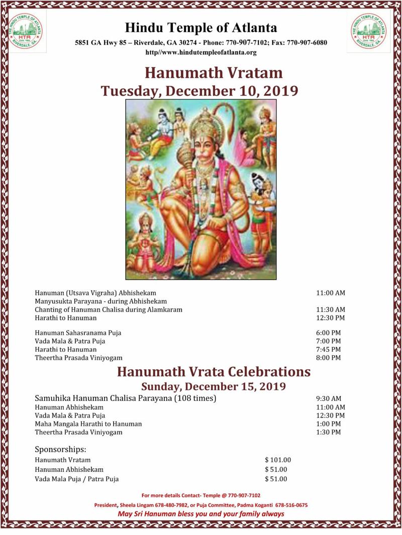 HTA: Hanuman Vratam in Riverdale