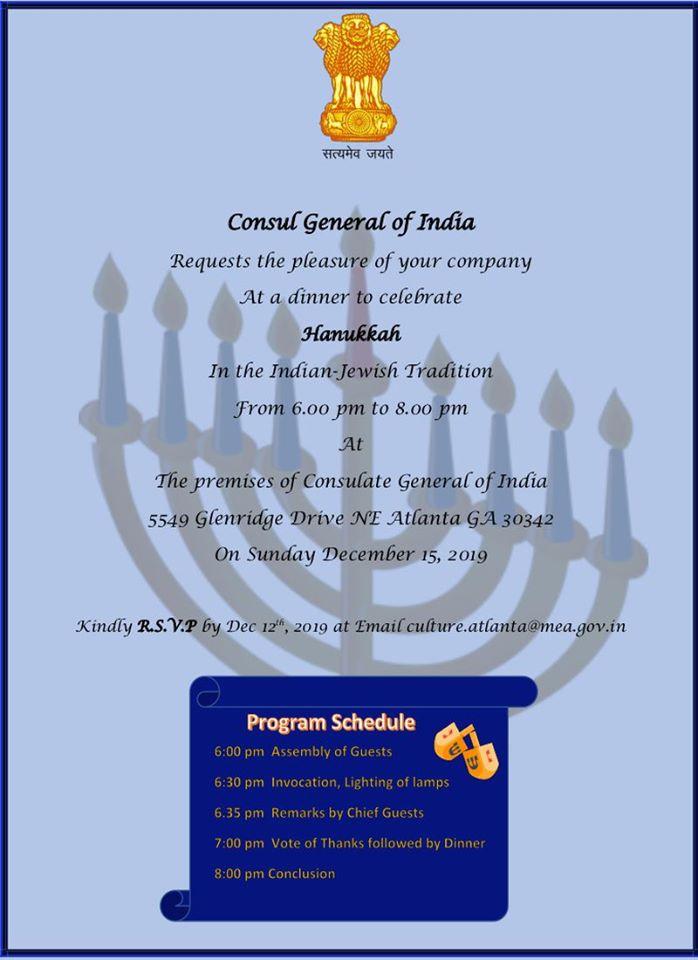Hanukkah program at the Indian Consulate in Atlanta