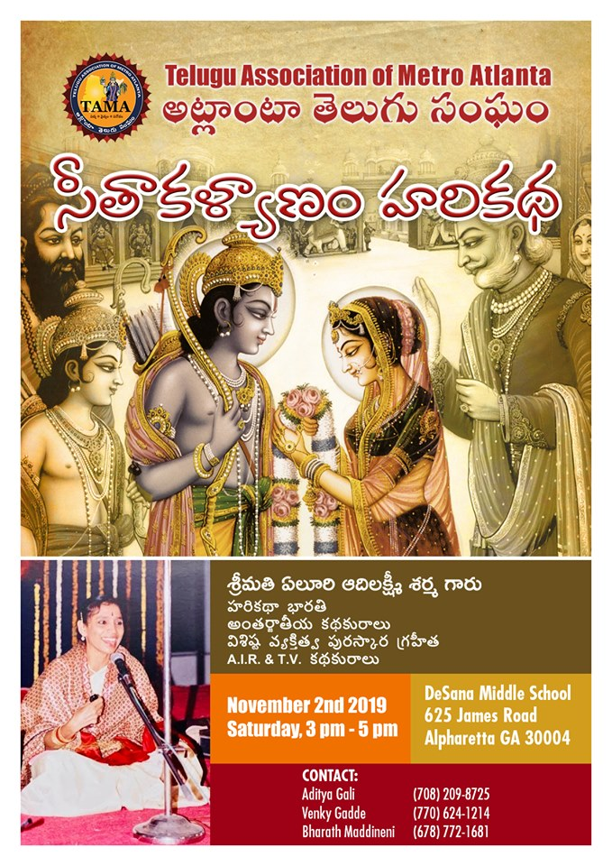 Harikatha on Seeta Kalyanam in Alpharetta Hosted By Telugu Association of Metro Atlanta