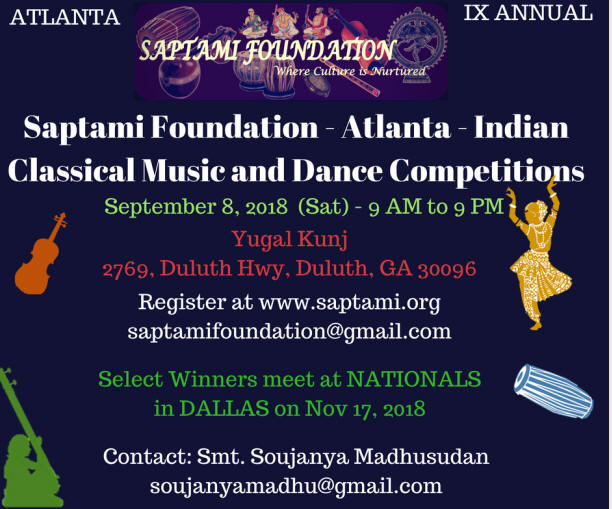 Indian Classical Music and Dance Competitions