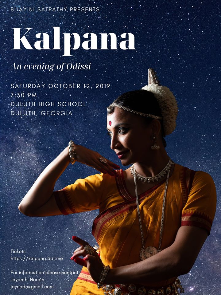 Kalpana: Odissi Dance