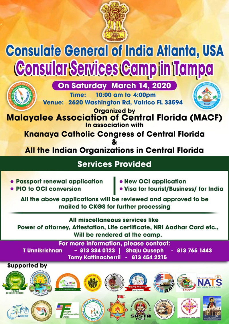 Indian Consular Services Camp in Tampa
