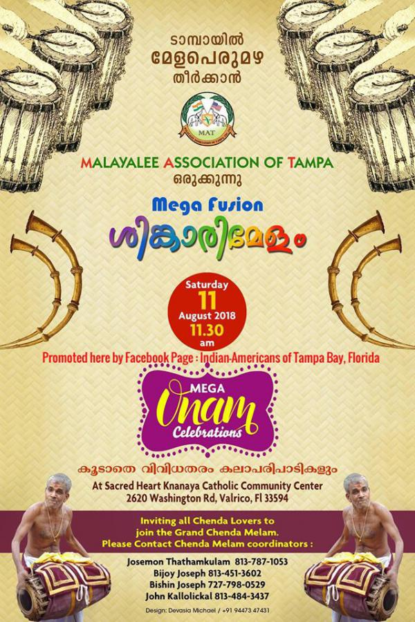 MAT Onam Celebrations