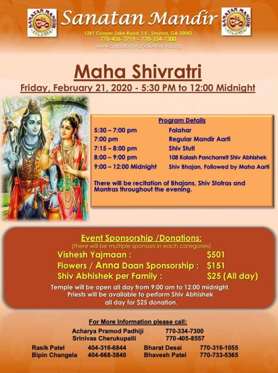Maha Shivratri Celebration in Smyrna