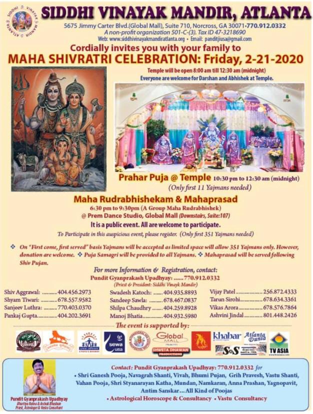 Mahashivratri Celebration in Norcross