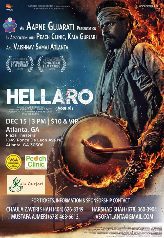 Movie: Hellaro in Atlanta