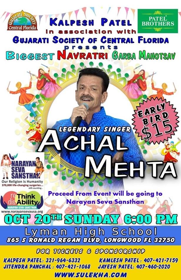 Navratri Garba Maostav with Achal Mehta