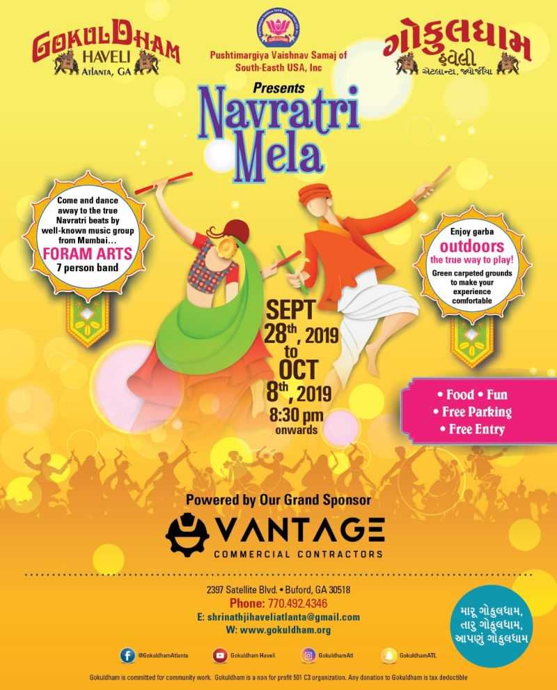 Navratri Mela At Gokuldham