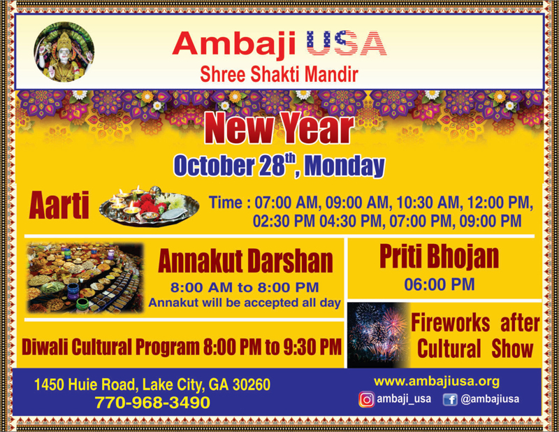 New Year in Lake City Hosted by Ambaji USA