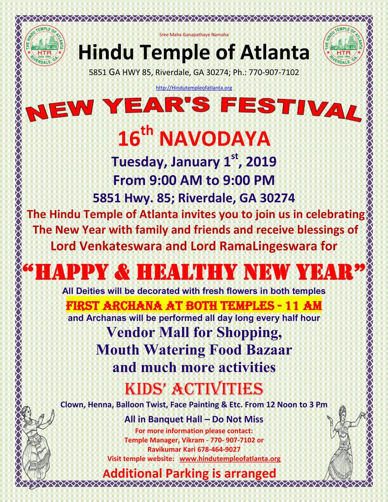 New Year's Festival 16th Navodaya