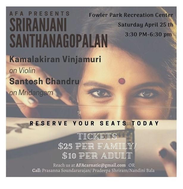 Sriranjani Santhanagopalan Carnatic Vocal in Cumming