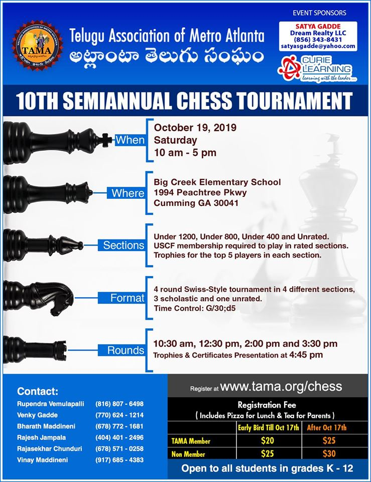 TAMA Chess Tournament
