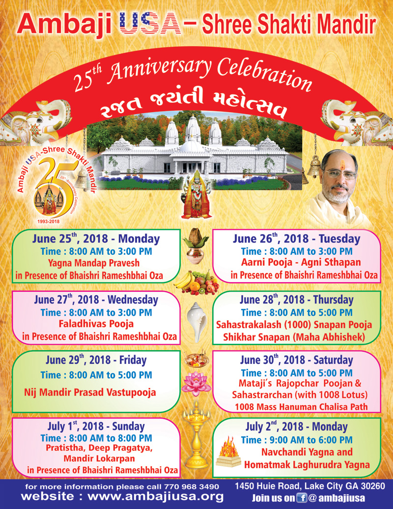 25th Anniversary Celebration