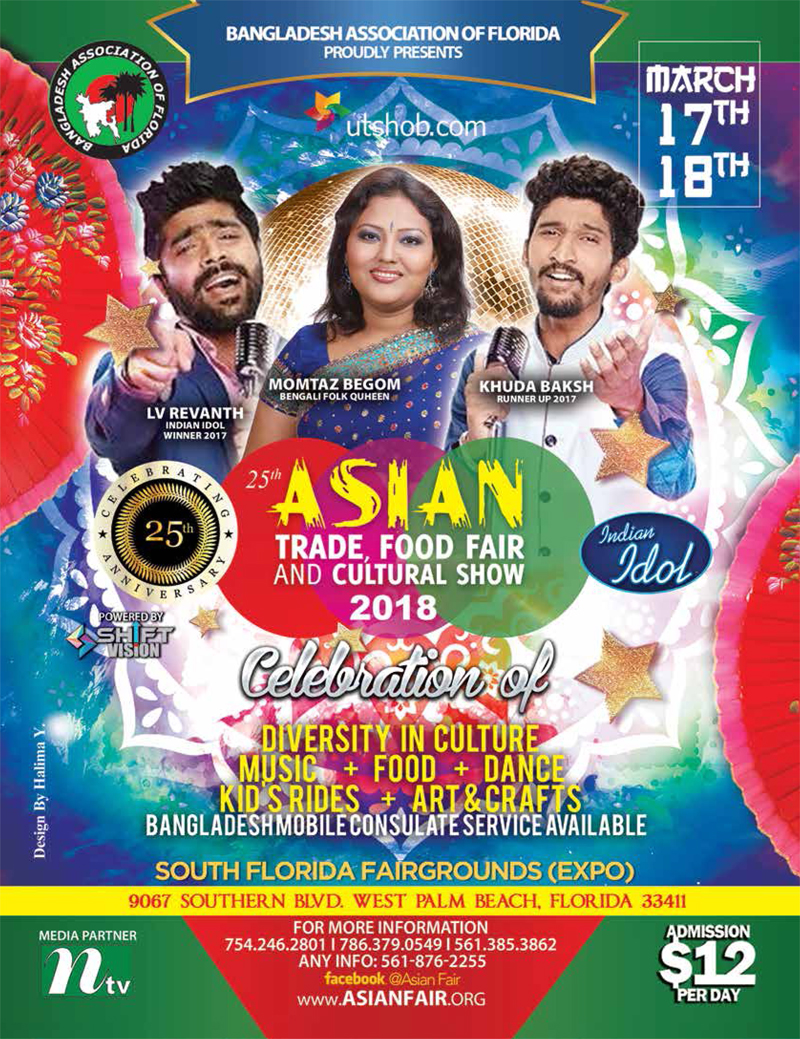 25th Asian Trade - Food Fair and Cultural Show 2018