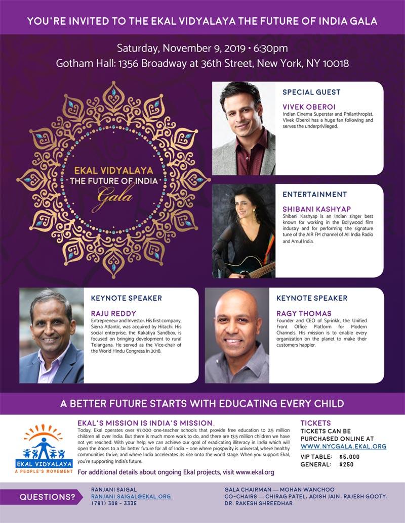 Ekal Vidyalaya The Future of India Gala in New York