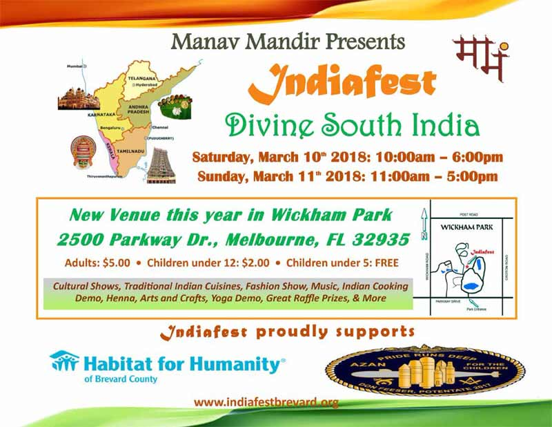 Indiafest - Divine South India