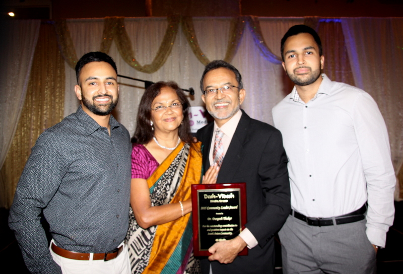 2015 Community Leader Award