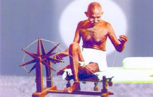 Gandhi Photo Gallery