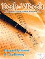 Desh Videsh Cover Story - December 2008