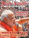 Modi_Special_Edition_