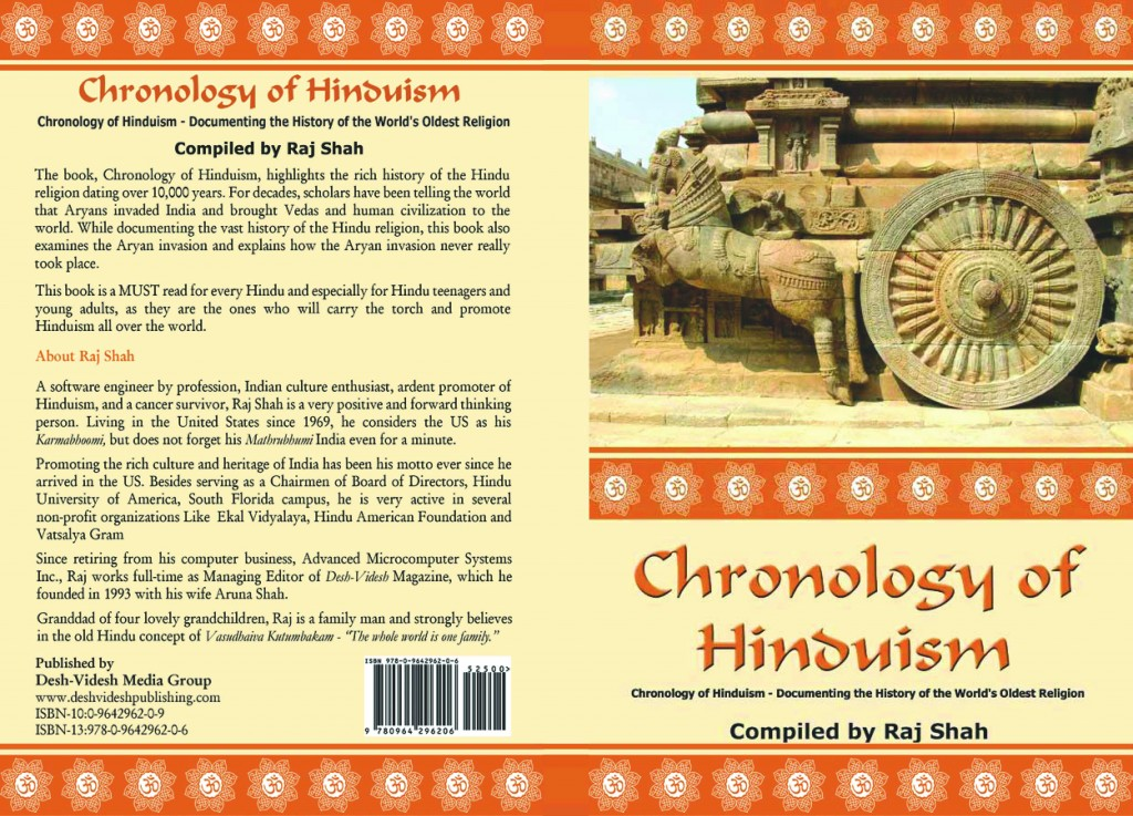 CHRONOLOGY_OF_H_BOOKLET_COVER_NO_SPINE