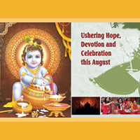 Ushering Hope Devotion Celebration This August