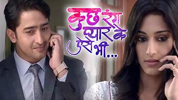 Romantic Moments in Kuch Rang Pyar Ke Aise Bhi