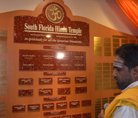 South Florida Hindu Temple Donor Recognization