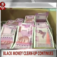 Blackmoneycleanupcontinues
