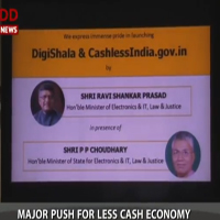 Govt launches Digidhan campaign to boost digital transactions