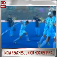 India reaches finals of Junior World Cup Hockey; defeats Australia 4-2