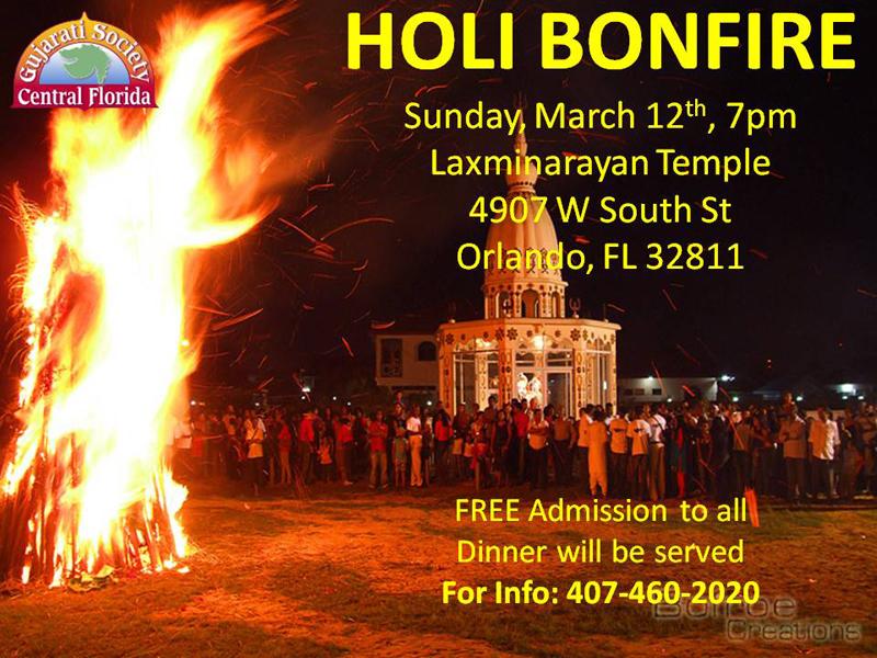 2017 Holi Bonfire