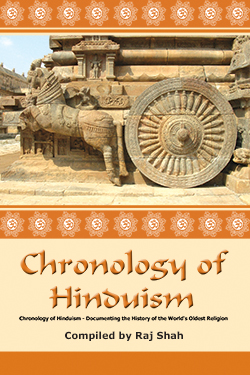 Chronology of Hinduism