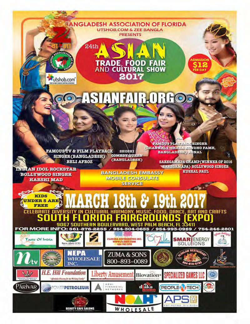 24th Asian Trade, Food Fair and Cultural Show 2017